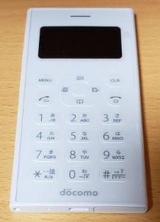 Iphone フォン ワン ナンバー